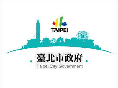「台北市政府」的圖片搜尋結果